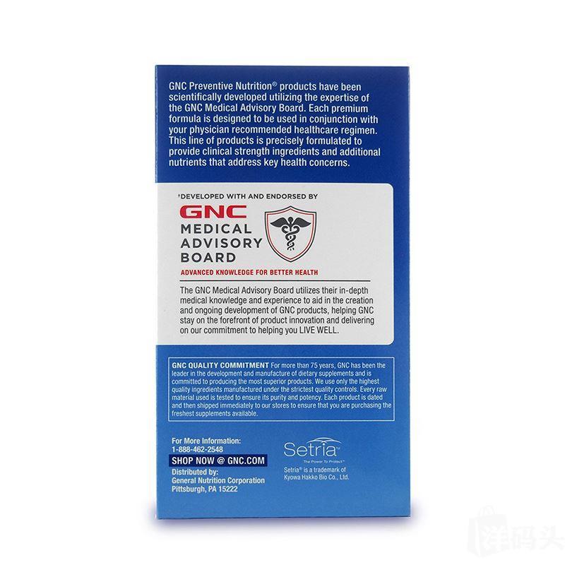 GNC/健安喜护肝配方90粒含辅酶q10奶蓟草 解酒保肝排毒美国直邮
