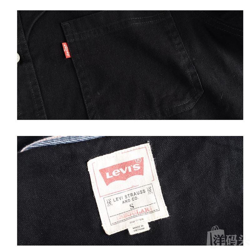 美国直邮Levis春款经典美式西部风格纯黑百搭长袖衬衫男款