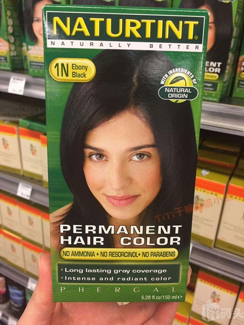 Naturtint优然 天然植物染发剂150ml 无氨不伤发