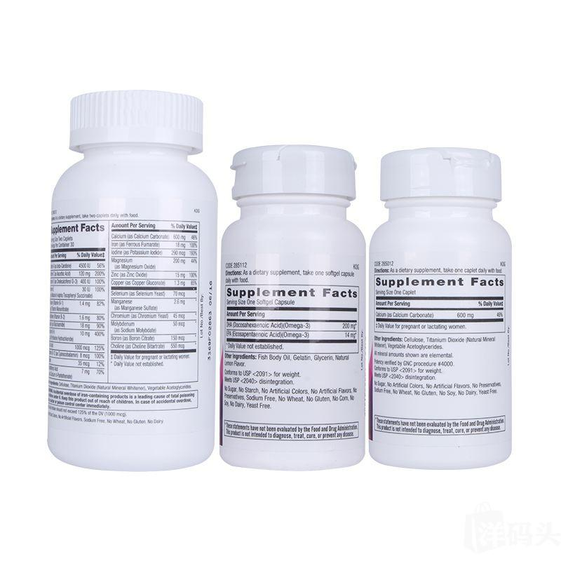 GNC健安喜孕妇营养包3瓶含复合多种维生素 钙 DHA叶酸美国直邮