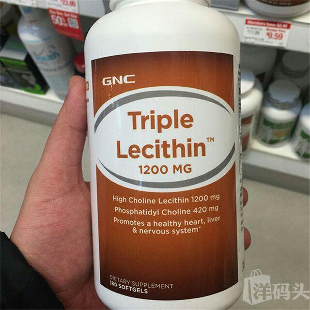 gnc健安喜triple lecithin大豆卵磷脂1200mg 180粒