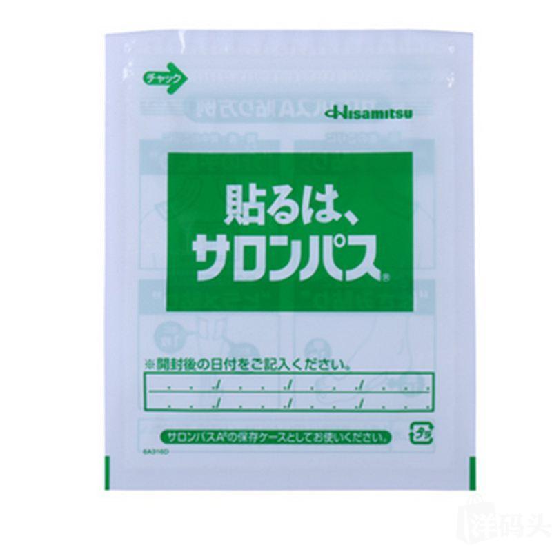 SALONPAS家庭必备贴膏\/关节痛风湿痛 肩痛1