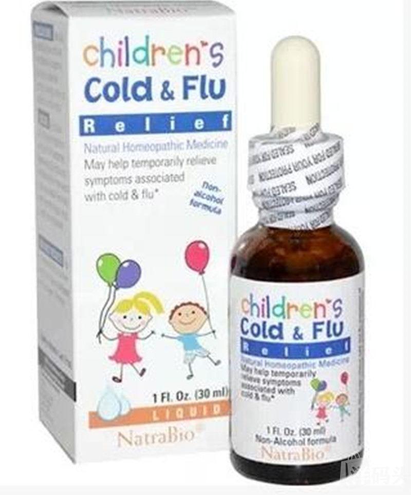 美国NatraBio顺势疗法 缓解儿童感冒流感滴剂30ml