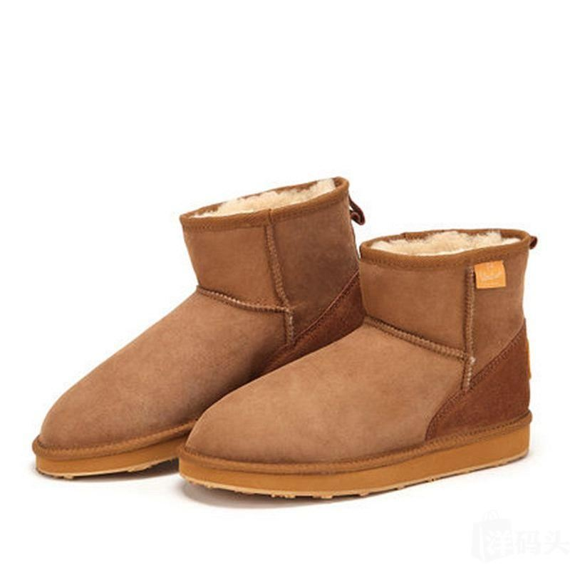 where can i buy ugg boots near me