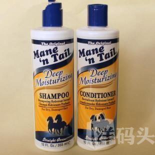 美国Mane'n Tail 箭牌马用深层保湿洗发水355ml+护发素355ml