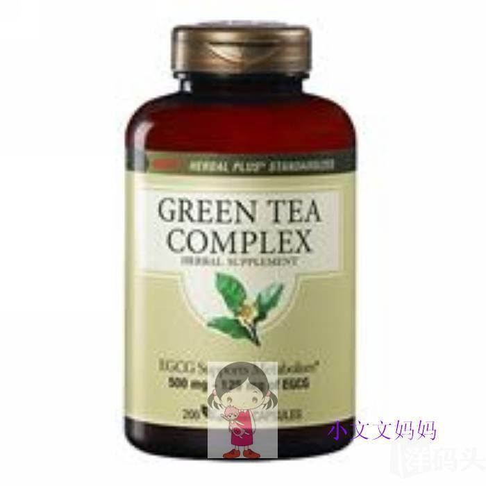 美国直邮 GNC 绿茶精华 500mg抗氧化抗辐射 100粒