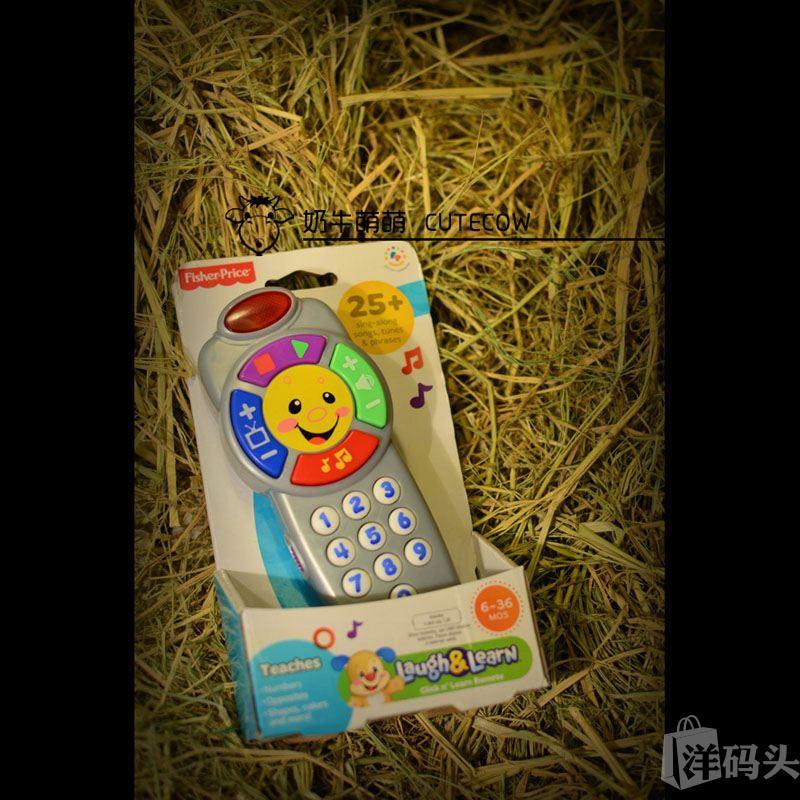 【现货】美国费雪fisher price 正品学习数字音乐遥控器儿童玩具