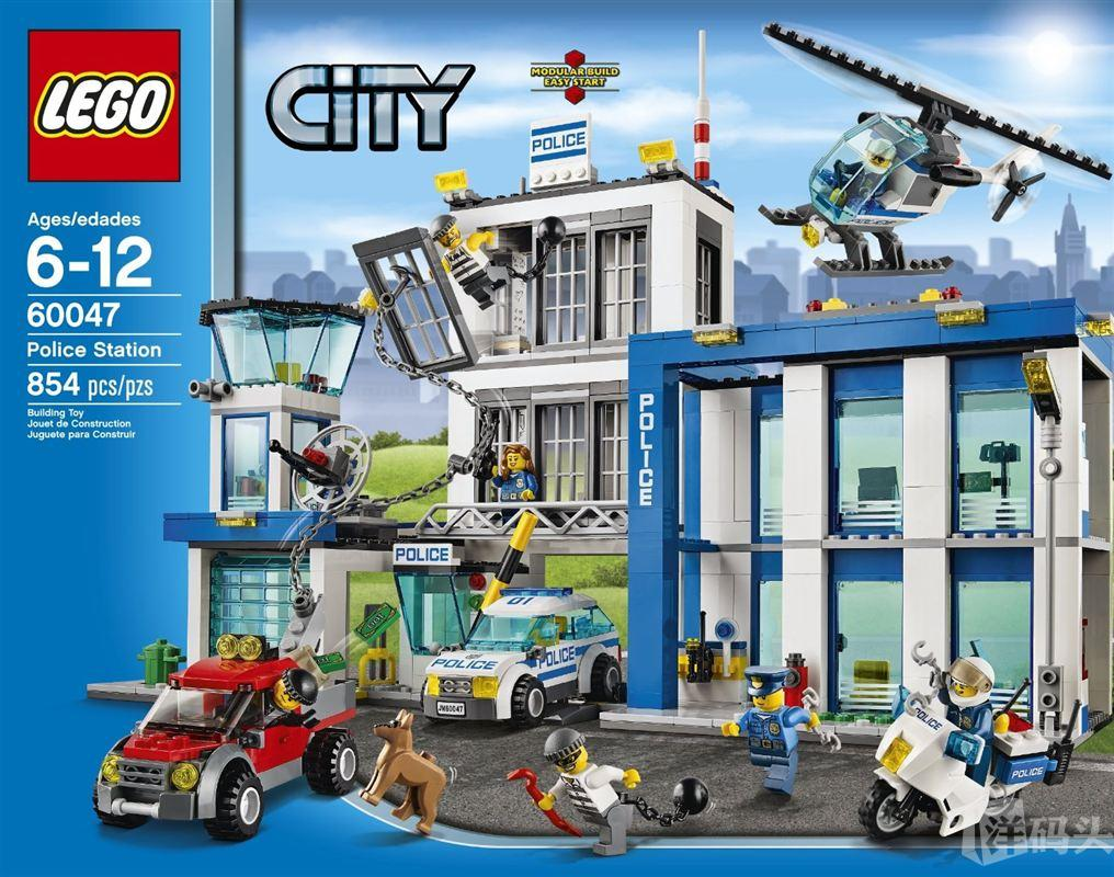LEGO City Police 60047 Police Station 乐高