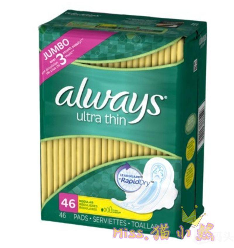 最新包装 美国 always Ultra Thin超薄护翼卫生巾 日用 46片包装