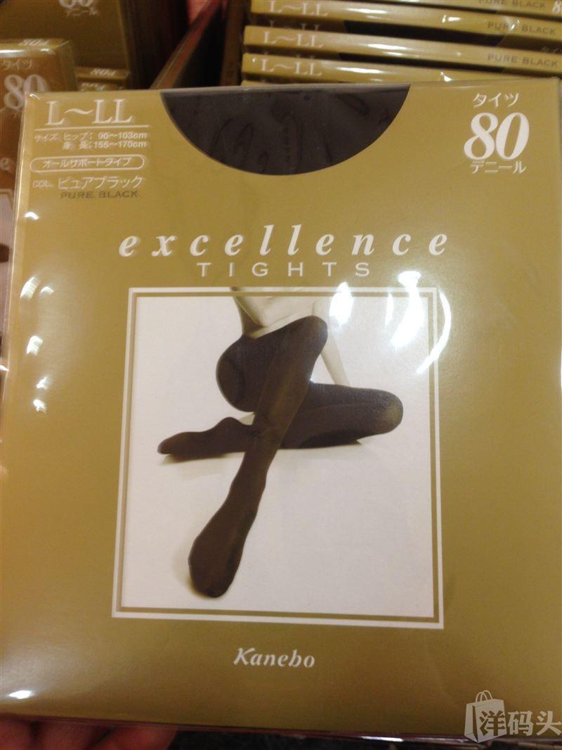 【任两件包拼邮】日本嘉娜宝Kanebo美腿塑形发热防静电连裤袜80D