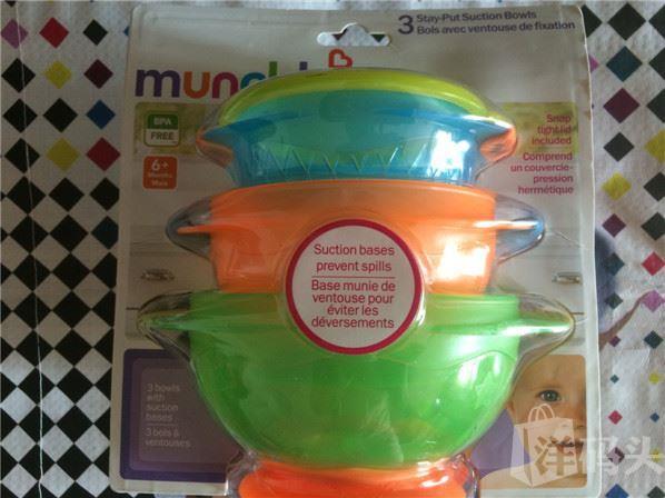美国Munchkin麦肯奇零食碗 宝宝婴儿吸盘碗 不含BPA 麦肯齐训练碗