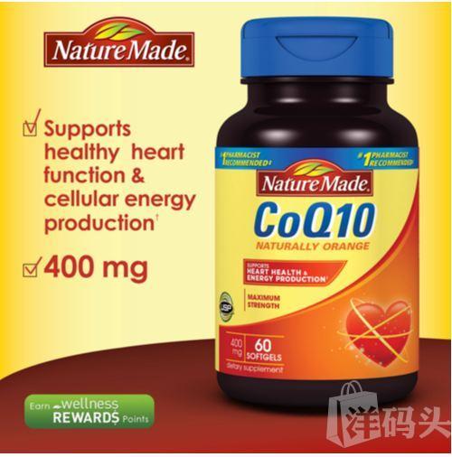 美国Nature Made 双叶 CoQ10 辅酶Q10 400mg 60粒保护心脏抗氧化