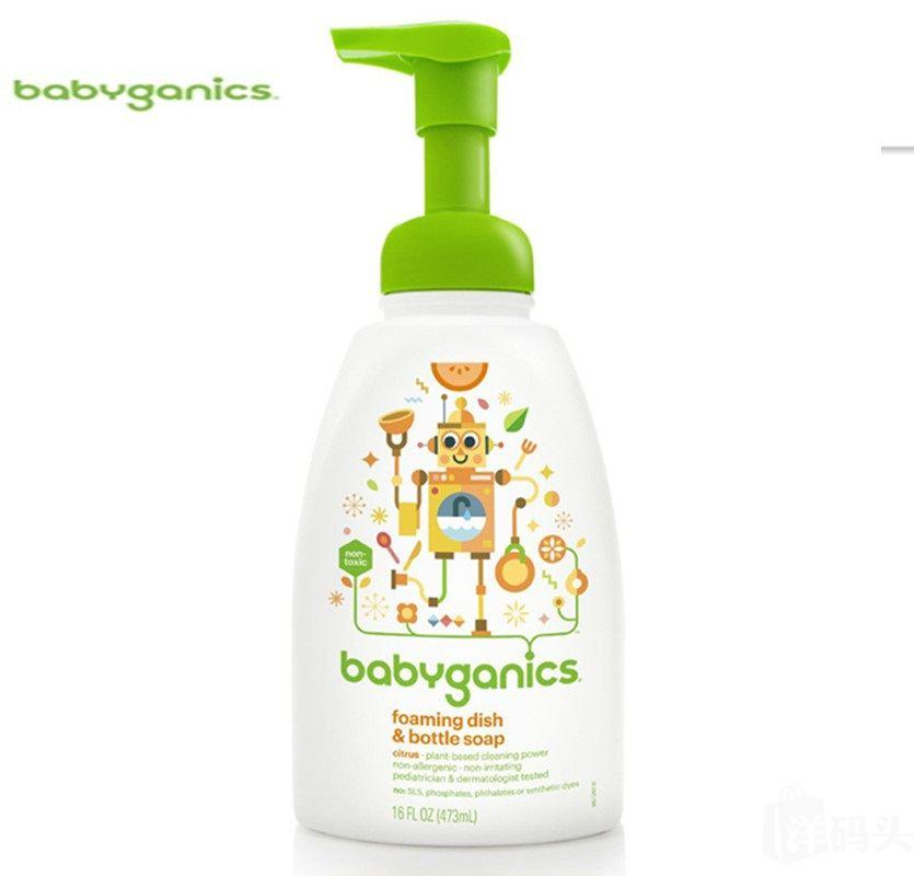 美国BabyGanics天然无毒碗碟奶瓶清洗剂清洗液无香/柑橘472ml
