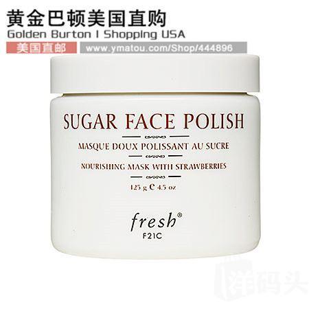 现货 Fresh皇牌产品 澄糖/黄糖亮采磨砂面膜100ml 孕妇可用