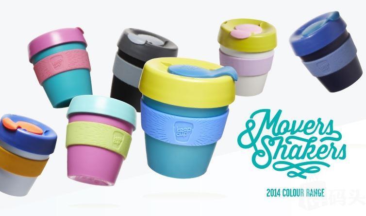 美国包邮!KeepCup环保随身杯 外带咖啡杯   【自己搭配颜色】