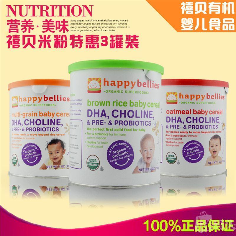 现货 美国婴儿辅食happy baby禧贝有机米粉高铁益生菌DHA米粉
