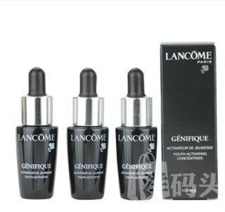 lancome/兰蔻小黑瓶肌底精华液8ml 去干纹保湿提拉紧致带滴管