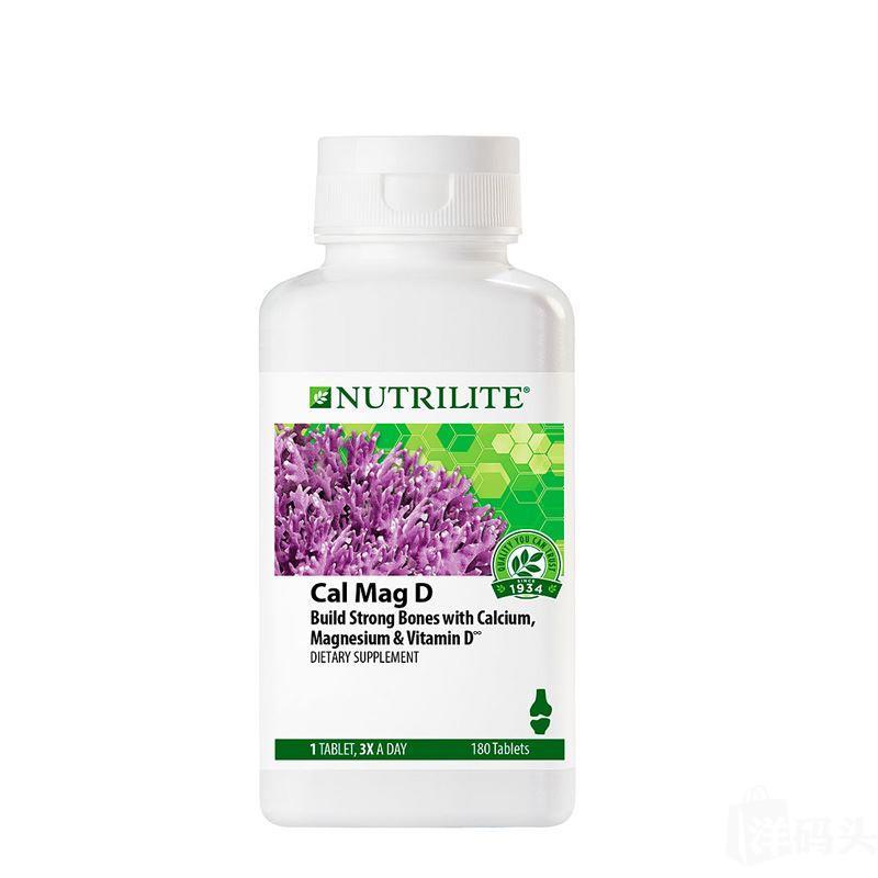 美国安利钙镁片+D片孕妇钙片 110610