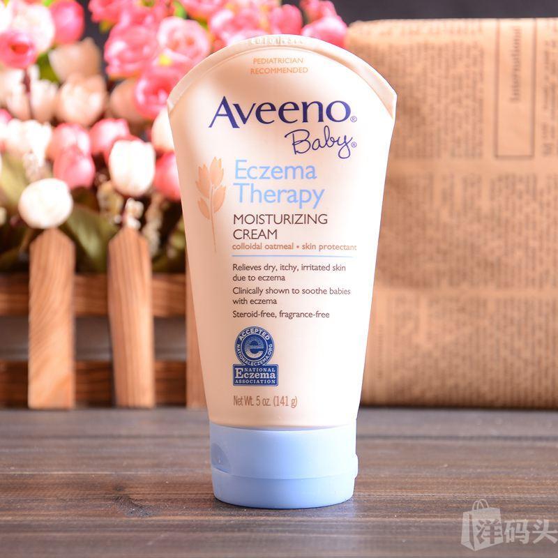 美国正品Aveeno baby婴儿宝宝润肤乳保湿霜141g针对去湿疹专用1