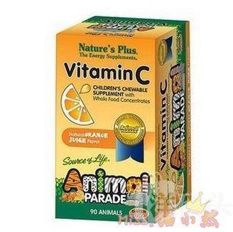 美国Nature's Plus动物大游行儿童vc/维生素C咀嚼片 90片 抗感冒