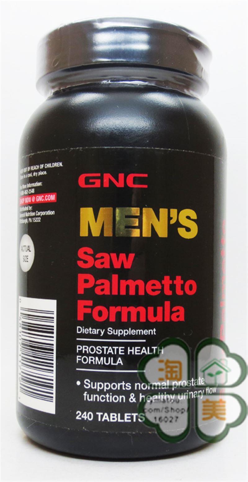 美国原装GNC男性锯棕榈美洲蒲葵配方500mg240片前列腺保健