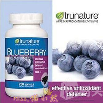 TruNature纯天然蓝莓抗氧化精华胶囊 36:1高浓缩1000mg 200粒