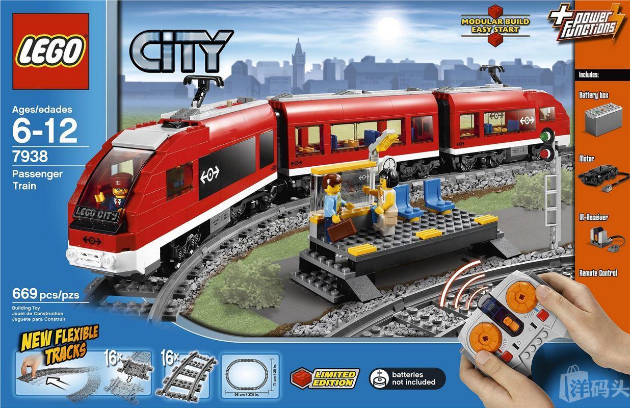 乐高LEGO CITY城市系列 火车遥控客运火车 积木