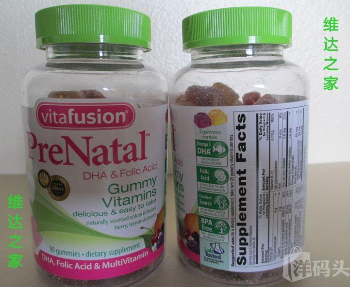 Vitafusion PreNatal孕妇小熊糖维生素+叶酸+DHA软糖90粒 两瓶起拍