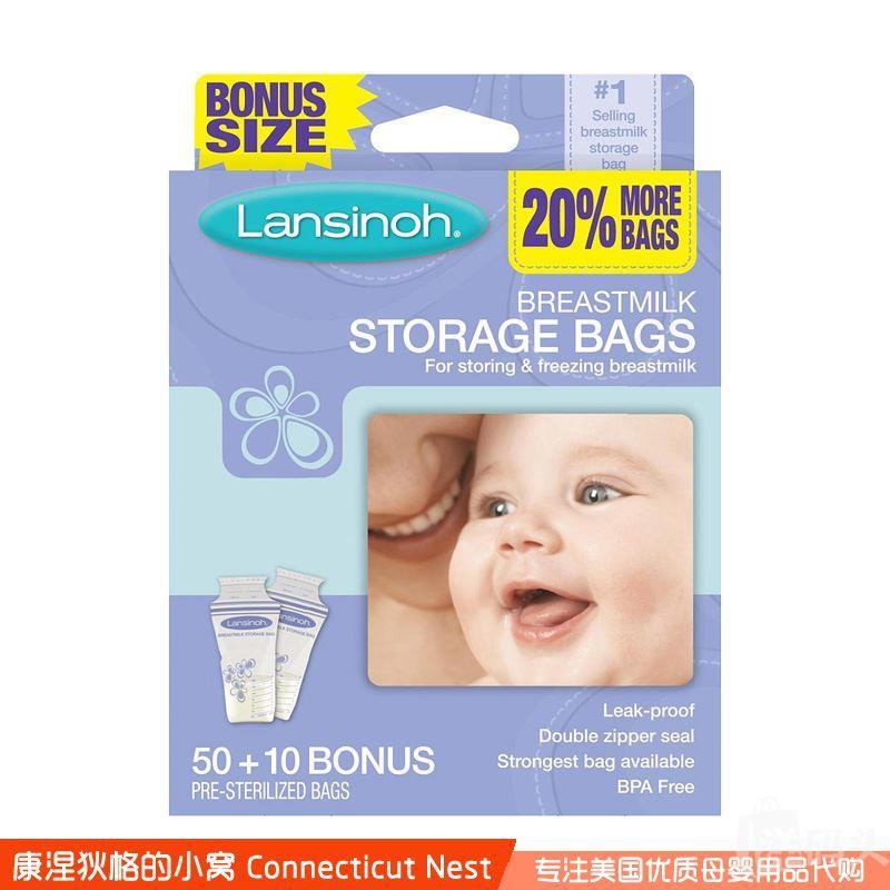 【现货】美母乳协会推荐Lansinoh不含BPA母乳存储袋/储奶袋50片装