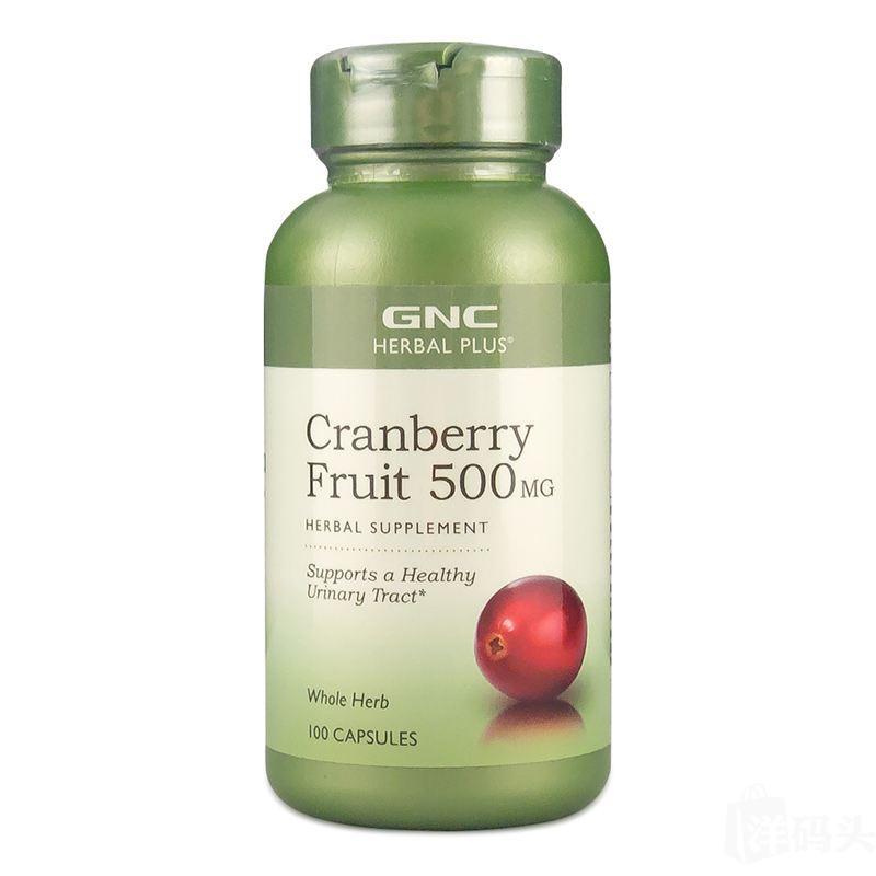 国内现货!GNC蔓越莓 酸果蔓精华500mg*100粒 女性泌尿疾病福音