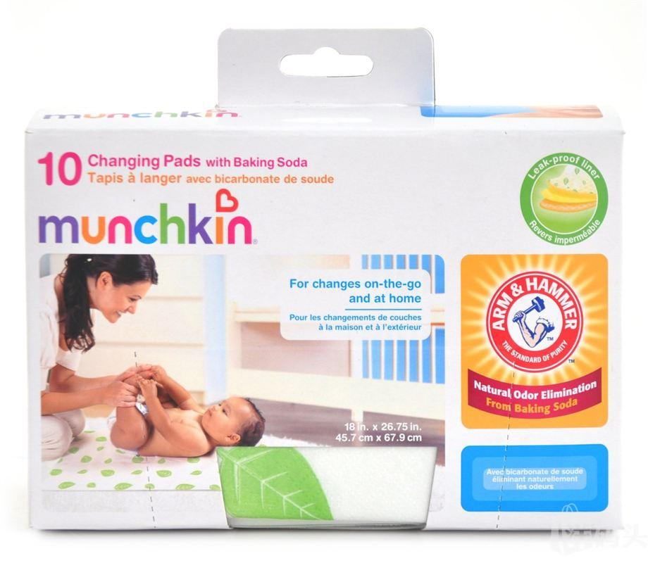 Munchkin Disposable Changing Pads 一次性尿布垫 单个拆卖