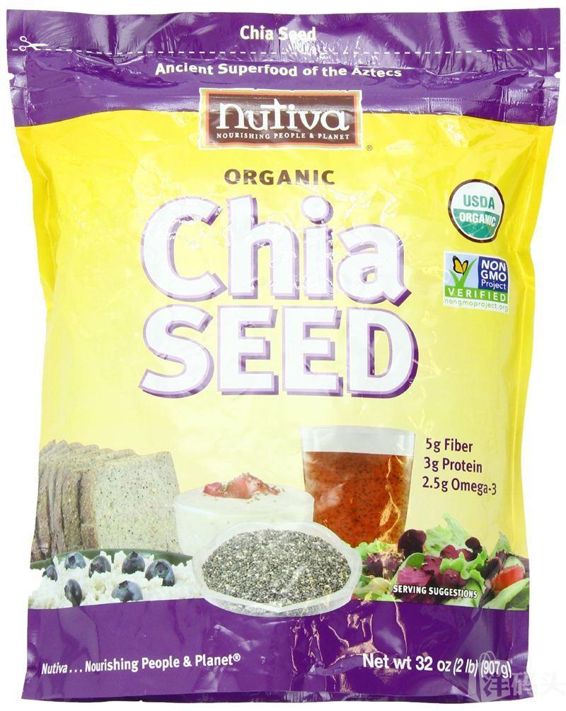 美国直邮 Nutiva 奇亚籽chia seed排毒减肥瘦身降血脂 奇异子天然有机食品907g