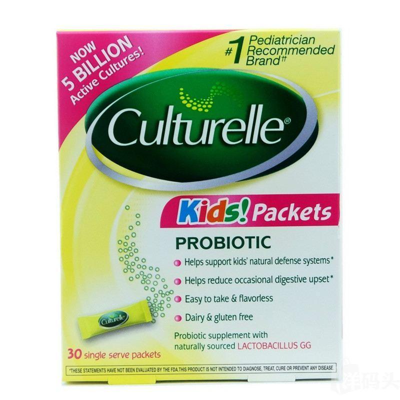 现货包邮美国Culturelle for kids婴幼儿益生菌/治湿疹便秘-30条