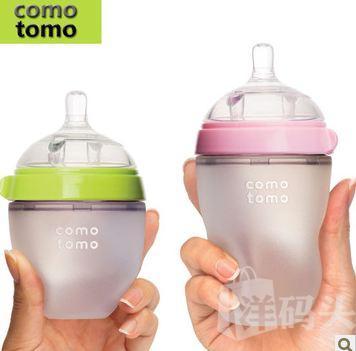 Comotomo可么可多250ml /150ml粉色绿色