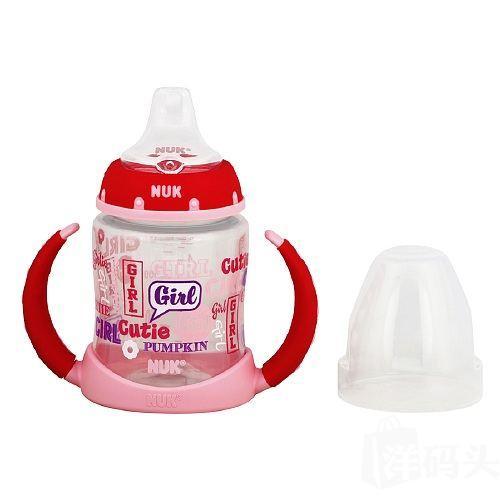 美国直邮 德国NUK高级硅胶乳胶鸭嘴杯 学饮杯 训练水杯 150ml 红色