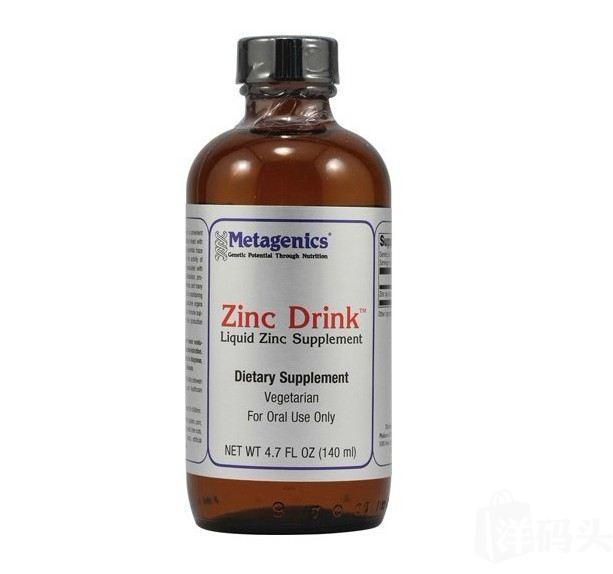 北美Metagenics Zinc Drink 液体锌 纯天然植物提炼140ml婴幼补锌