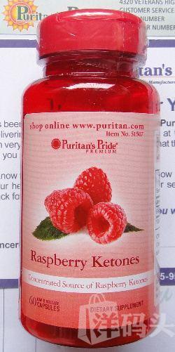 Puritan's Pride 树莓覆盆子酮超级脂肪燃烧弹 100mg 60粒(4瓶价)