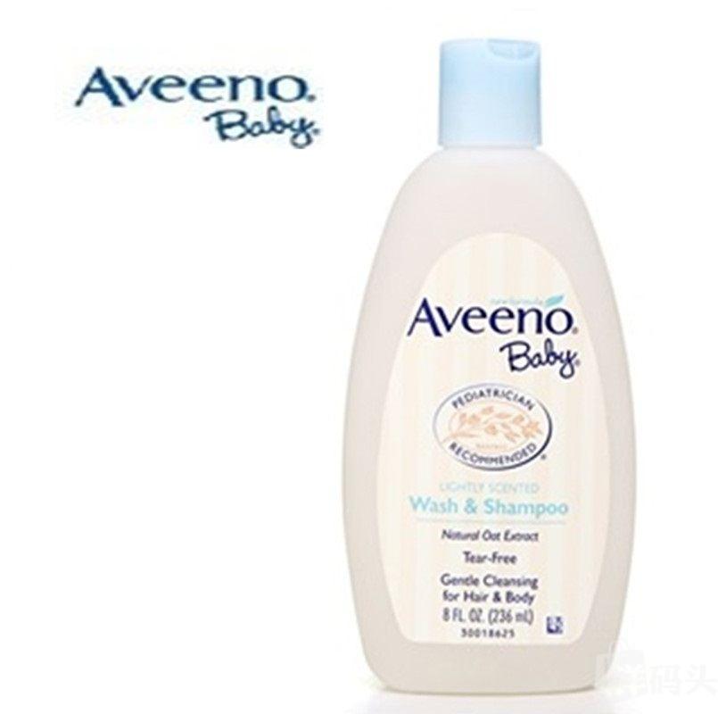 美国aveen baby婴儿洗发水/沐浴露236ml 二合一