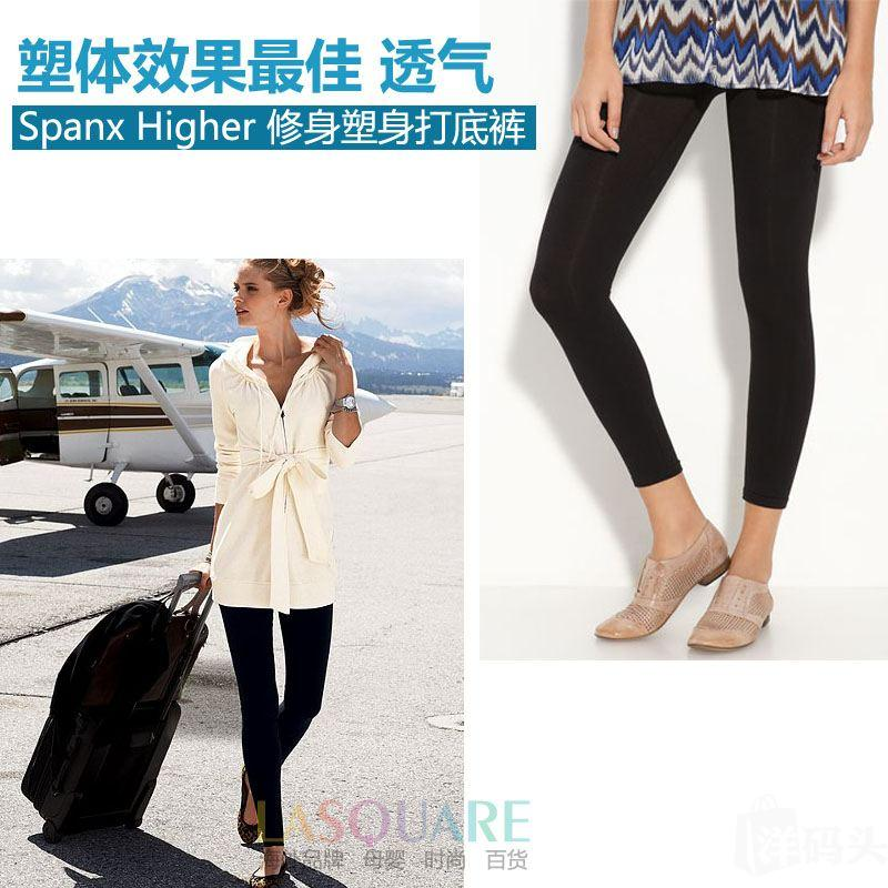 店铺特价:Spanx Tight-End Tights Convertible Leggings塑身打底裤 打底袜