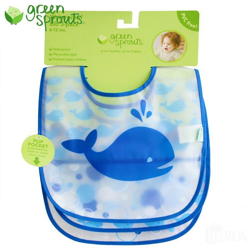 美国Green Sprouts小绿芽 宝宝围嘴围兜 婴儿童口水布防水防油