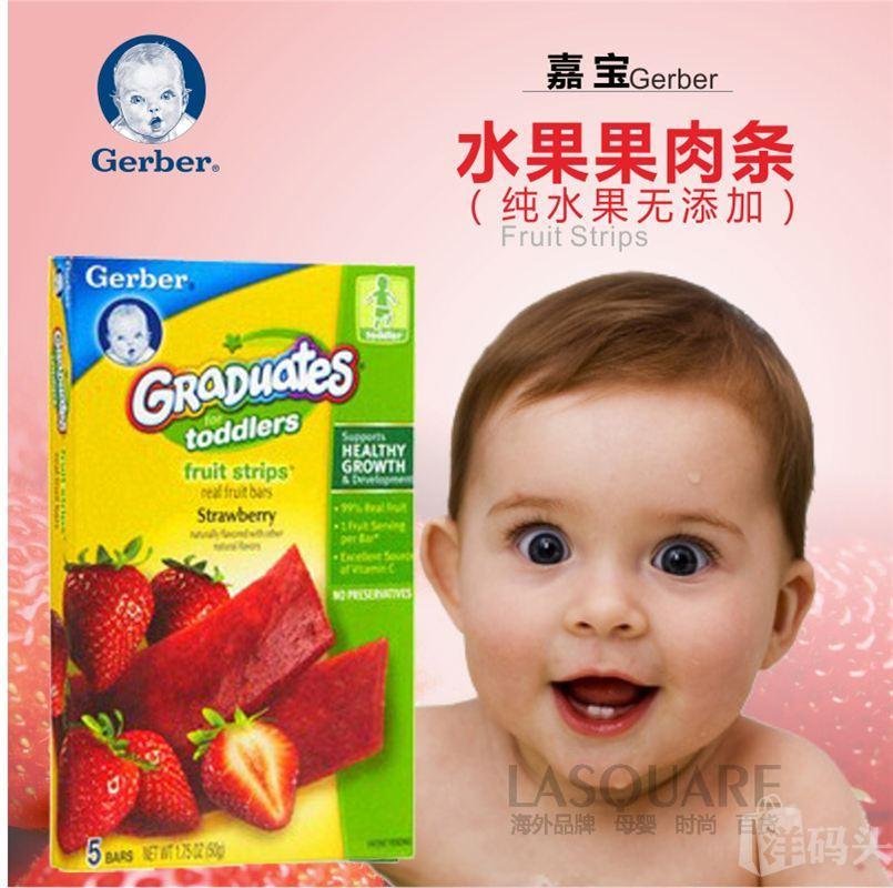 美国Gerber嘉宝真正草莓果肉条 富含维生素C 宝宝零食