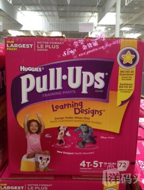 美国直邮【Huggies】好奇训练型,夜用型学习裤
