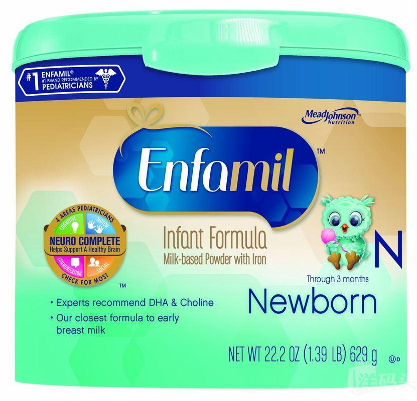 【新店促销】Enfamil美赞臣0-3个月初生婴儿专用奶粉 最新版 629克