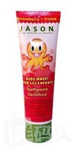 美国Jason Natural 儿童无氟牙膏天然有机橙子味/草莓味119g
