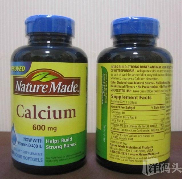 现货~美国Nature Made液体钙600mg+维生素D100粒孕妇成人老人