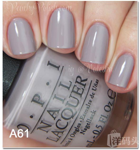 美国OPI 彩色指甲油 2014巴西系列 A61浅灰色 15ml