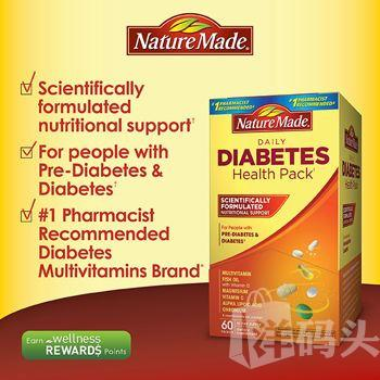 美国Nature Made糖尿病健康包Diabetes Health Pack 60包