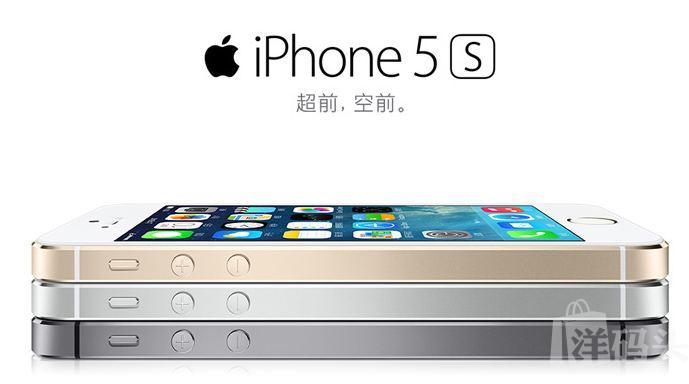 国内现货 美国原装Apple/苹果 iPhone 5s   verizon版 三网原封无锁