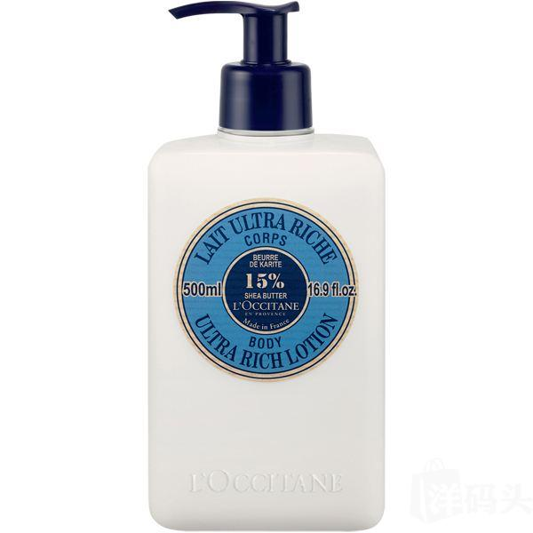 美国牛油果护肤乳 SHEA BUTTER BODY LOTION 500ml