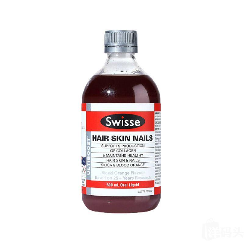 新西兰直邮 澳洲Swisse胶原蛋白口服液500ml 美白含血橙 2瓶装 H